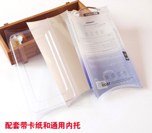 500 pcs Wholesale High Class Clear Blister PVC Plastic Retail Packaging Package Box For Apple iPhone 5s 6s 7 Phone Case
