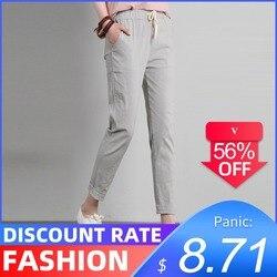 Спортивные хлопковые льняные брюки для женщин, Свободные повседневные однотонные женские шаровары, большие размеры, Капри, женские летние, ...