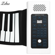 Zebra Roll Up 88 Keys Keyboard Rechargeable Piano With Microphone Speaker Music Musical Instrument Electric Accessory