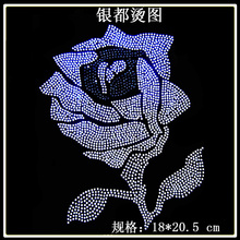 2Pcs/Lot  flowers roses Hot Fix Rhinestone Iron On Heat Transfer iron on eagle crystal transfers
