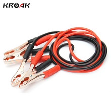 Kroak Universal 200AMP Booster Truck Off Road Auto Car Jumping Cables 2 Meters Emergency Battery Booster