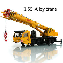 Alloy crane engineering vehicle model 1:55 heavy crane car toy car original factory simulation children's toys(China)