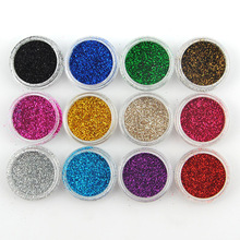 12 Colors Metal Shine Glitter For Nail Acrylic Powder Dust 3D Tip Manicure Tools Nail Art Decorations Pigments Nail Gel Polish(China)