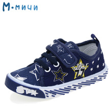 MMNUN Little Boys Shoes Toddler Children Shoes  Kids Shoes Sport Shoes for Boys Casual Canvas Child Sneakers Children Footwear