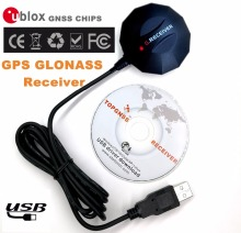 USB GPS GLONASS receiver, GNSS dual-mode, USB output, support GLONASS, BDS compatible, alternative BU-353SS