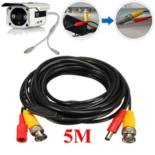 5M 2 in 1 Audio Video Power Cable CCD Security Camera BNC RCA CCTV DVR Wire Cord