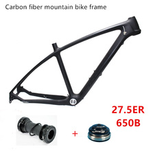 cool price ultralight weight 650B inner cable run hidden cable 17 inch 27.5 er UD full carbon mtb bicycle frame(China)