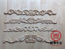 Don't forget the wooden Dongyang Wood Carving Wood Window Decal Decals European Style Fireplace door flower bed