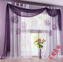 three color handmade fabrics beautiful curtain window screening Balcony Sheer curtains for Living Room Window Blinds tulle