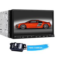 "CAM Stereo GPS SD Logo Digital TV MP5 Touchscreen PC 7"" Receiver Bluetooth Sub FM RDS Car DVD Player Auto Radio AMP"