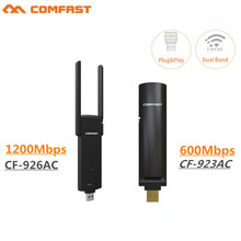 600M~1200Mbps 802.11ac usb wifi adaptor soft AP router 5Ghz dual band wireless network card wifi receiver/emission antenna wi fi(China)