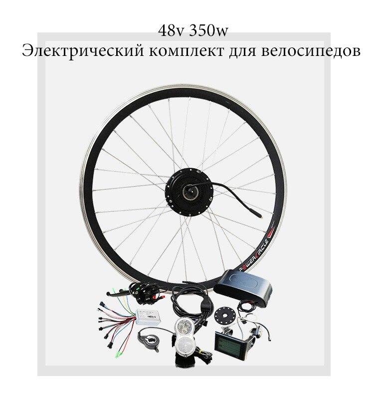 electric-bike-conversion-kit--1