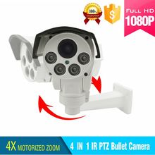 1080P AHD output,1080P TVI output,1080P CVI output,CVBS output 4X motorized zoom ptz bullet camera with Coaxial cable control
