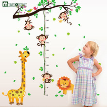 Factory Direct Giraffe Monkey Height Posted Children 's Room Kindergarten Classroom Background Wall Stickers
