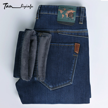 TANLIYINFU2017new arrival high quality brand blue warm jeans men, Mens winter thicken Stretch Denim zipper skinny pants men 1328(China)
