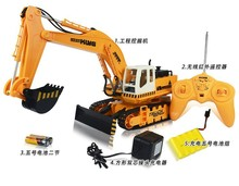 Wireless remote control toy car large engineering vehicles digging machine truck RC contruction toy excavator(China)