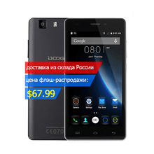 "Original Doogee X5 Pro 4G Smartphone Android 5.1 MTK6735 Quad Core 5.0"" HD 1280*720 2GB RAM 16G ROM Dual SIM Cards Mobile phone"