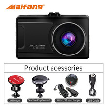 "3.0"" Dash Camera 30fps Driving Recorder Full HD 1080p Video Registrator Car 170 Degree Video Recorder G-Sensor Dashboard Camera(China)"
