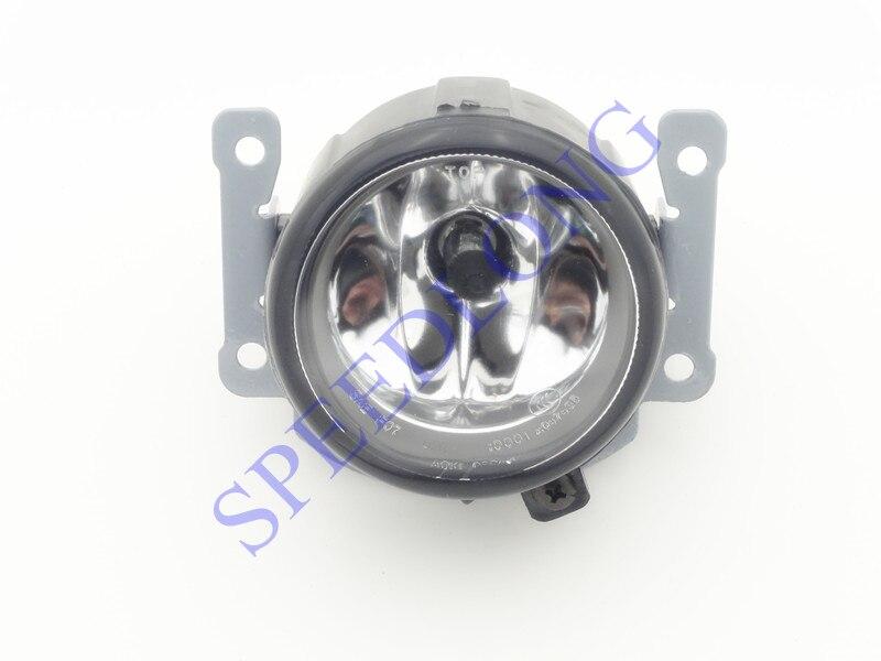 1 Piece RH=LH front fog driving light bumper lamp for Mitsubishi Outlander 2009-2011<br>