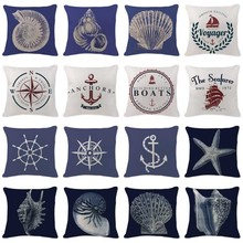 2017 New Hot Toss Pillow Ocean Style Conch Cushion Covers Camping Square 18 Cotton Linen Lumbar Support Blue Pillow Case Covers(China)