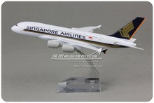 Brand New 1/400 Scale Airplane Model Toys SINGAPORE AIRLINES Airbus A380 18cm Diecast Metal Plane Model Toy For Gift/Collection