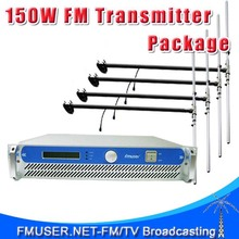 FMUSER FSN-150 150W FM Radio Transmitter + 4*DP100 FM Dipole Antenna + 4 way Power splitter+ 20m SYV-50-7 Cable Package