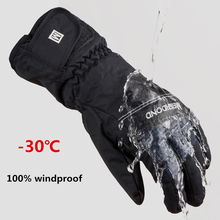 2016 new HOT -30 degree unisex warm snowboard gloves for winter men snow windproof guante nieve ski gloves 528TT(China)