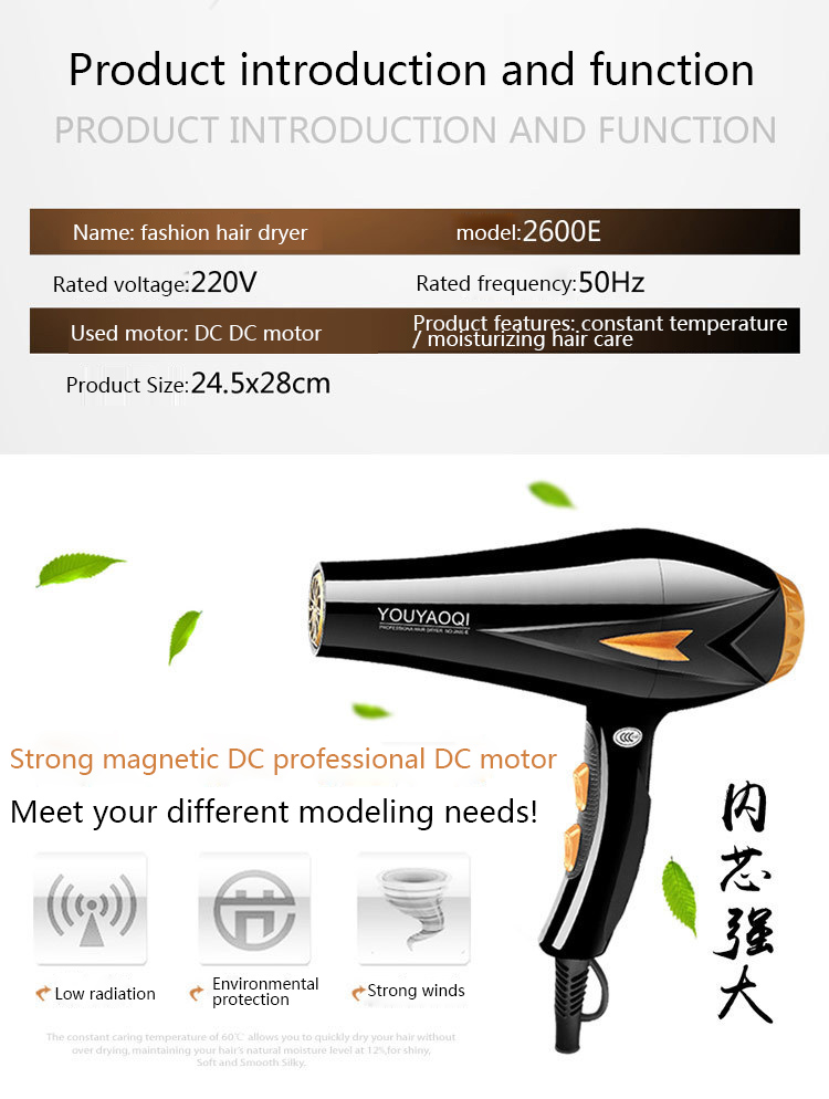 X-7764 New Type 1800W High-power Hair Dryer Cold And Hot Wind Quiet Straight Air Blower