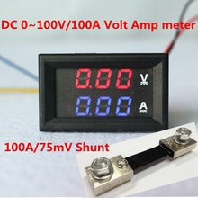 DC 100V 100A Voltmeter Ammeter With 100A Shunt 2 in1 DC Volt Amp Dual Display Panel Meter Red Blue Digital LED Display(China)