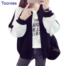 2017 New Fashion All-match Cardigan Feminino White Black Flower Embroidery Sweaters Women's Casual Loose Lantern Sleeve Jumper