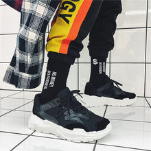 2018 spring autumn new style men s shoes men s Korean style ins super hot  shoes breathable thick bottom old dad shoes trend A5 b43b78b66d74