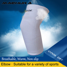 MACHUKA 1PC Adjustable Basketball Elbow Support Elastic Gym Sports Protective Elbow Pad Absorb Sweat Brace Arm Sport Safety