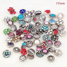 30pcs/lot High quality Mix Many styles 12mm Metal Snap Button Charm Rhinestone Ginger buttons Snaps Jewelry