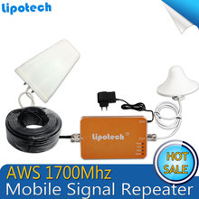 Full Set AWS1700Mhz signal repeater 4G signal booster AWS 4G dual band signal booster, signal amplifier for mobile phone America