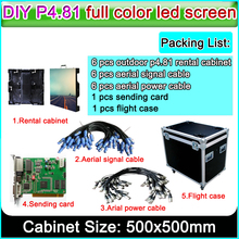 super lower smd2727 p4.81 led display Trade Assurance outdoor stage rental die-casting led display screen