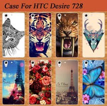 2016 New Arrival Diy 3D Painted Colored Tiger Owl Rose Eiffel Towers Hard PC Case For Htc Desire 728 728g Phone Cover 14 Pattern