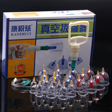 Chinese Vacuum Cupping 24 pcs Set Mixed Massage Vacuum Cupping Acupuncture Massage Suction Cup Health Body Massage & Relaxation