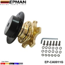 EPMAN - Quick Release Snap Off Hub Adapter fits Car Sport Steering Wheel For Seat 2001-2006 EP-CA0011G