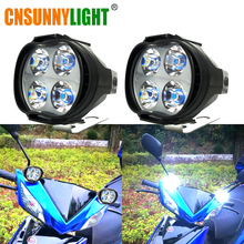 CNSUNNYLIGHT Super Bright 1000Lm Motorcycles Led Headlight Lamp Scooters Fog Spotlight 6500K White Working Spot Light 9-85V(China)