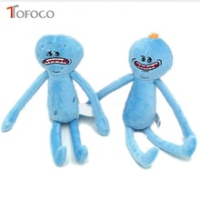 TOFOCO 2017 Promotion New 25cm Rick And Morty Plush Doll Soft Figure Anime Toy Doll Mr Meeseeks Stuffed Toys For Kids Gift Unise(China)