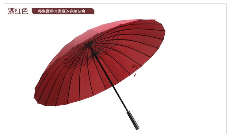 Hot sell Creative long handle outdoor 24 Rib bone straight umbrella large golf umbrellas two or three people compact umbrellas 11
