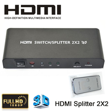 Quality 2X2 HDMI V1.4 Splitter 2 In 2 Out HDMI switcher video audio converter adapter support HDTV 1080P 3D With IR Remote
