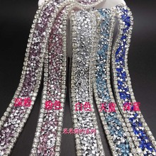rhinestone banding,many color,2yard/lot,fancy bridal dress decoration,wedding cake banding,belt trim DIY garment accessories