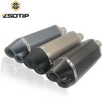 Universal ZSDTRP 48cm length 51mm Motorcycle exhaust Modified Scooter Exhaust Muffle for HONDA R1 R6 FZ6 Z1000(China)