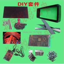 DIY LED text sign 20pcs p10 semi-outdoor LED display green color module+ power supply+controller +aluminum frame+corner+cables(China)