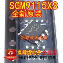10PCS New original SGM9115XS SOP-8 video amplifier chip IC(China)
