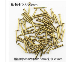 Hardware accessories Fasteners supplie Chinese antique copper nail round head small copper nail drum nail 2.5*23mm(China)