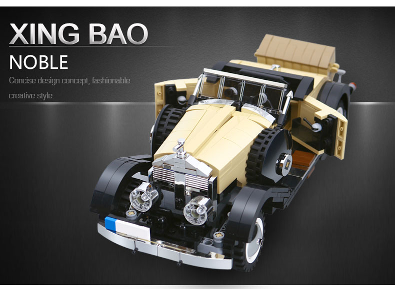XINGBAO XB-03007 Noble Rolls Royce Silver Ghost Building Block 25