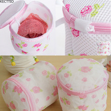 New Necessaire Women Hosiery Bra Washing Lingerie Wash Foldable Protecting Mesh Bag Aid Laundry Saver PTSP