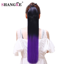 SHANGKE Long Ombre Purple Hair Tails Long Straight Colored Ponytail Natural Heat Resistant Synthetic Ponytail Fake Hair Tail